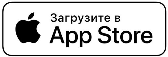 Приложение BST Guide теперь доступно в App Store | Большая Севастопольская  Тропа - путешествуйте безопасно